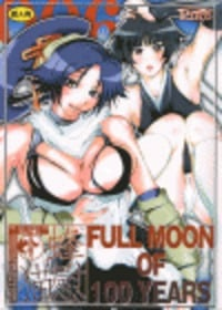 Full Moon of 100 Years Cover
