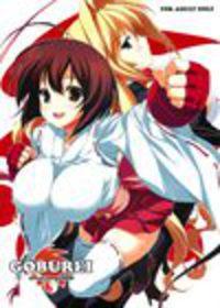 Goburei Cover