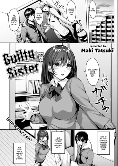 Guilty Sister Cover
