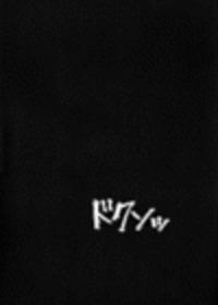 Hajimari no Sasayaki Sample