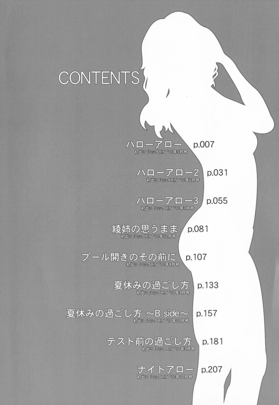 [Image: 006.jpg]