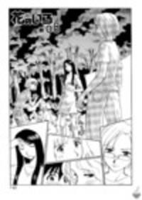 Hana no Iro Chapter 8 Cover