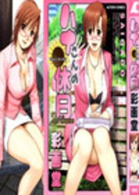 Hana's Holiday Season 2, Chapter 1 Cover