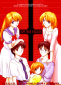 Happy End of Evangelion (Part 1) Cover