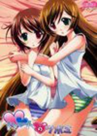 Heart no Tsubomi Cover