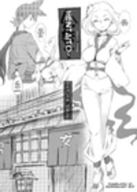 Hentaito- Cover