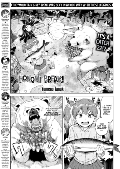Honomi Break! Ep. 25 Cover