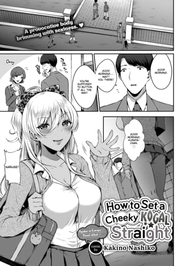 How to Set a Cheeky Kogal Straight Cover