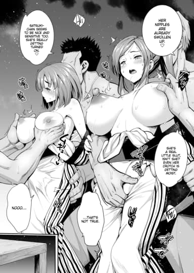 I Want to Rape the Hostess Chapter 2 Sample
