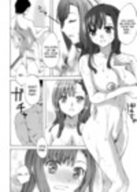 Innocent Thing Chapter 1 Sample