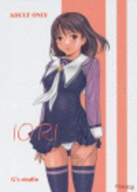 IORI Cover