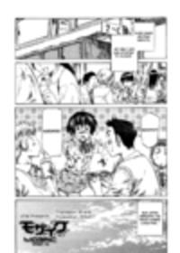 Kanojo ga Koibito wo Suki ni Natta Riyuu 04 Cover