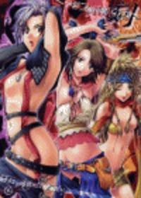 Kizamishi 1 Cover