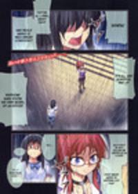 Koimoku Chapter 9 Cover