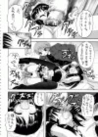 Kore ga Oresama no Meidotachi Sample
