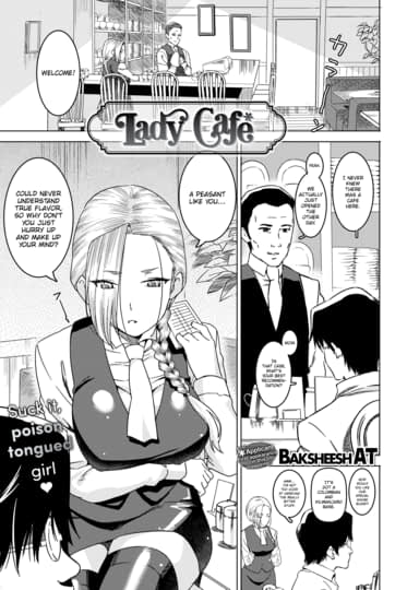 Lady Café Thumbnail 1