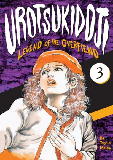 Legend of the Overfiend - Volume 3 Cover