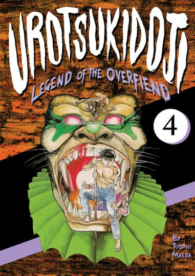 Legend of the Overfiend - Volume 4 Cover