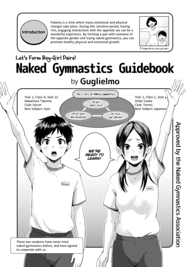 Let's Form Boy-Girl Pairs! Naked Gymnastics Guidebook Cover