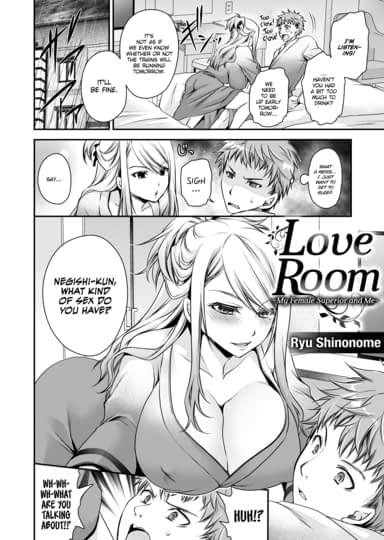 Love Room ~My Female Superior & Me~