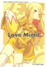 Love Mimic Cover