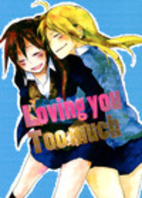 Loving you Too much Cover