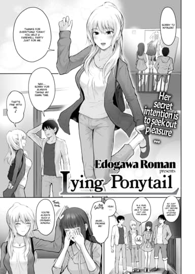 Lying Ponytail Cover