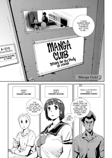 Manga Club! Cover