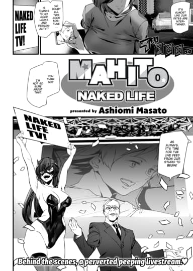 Mahito Naked Life Cover