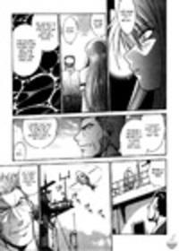 Makunouchi Deluxe Chapter 25 Sample