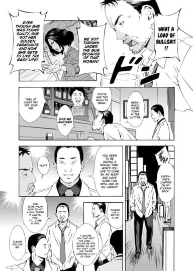 Managing Director Kishi Jurina\'s Fall Thumbnail 3
