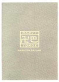 ManjiTomoe Cover
