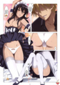 Meid in Maid-sama! Sample