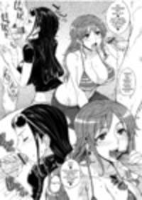 MEROMERO GIRLS NEW WORLD Sample