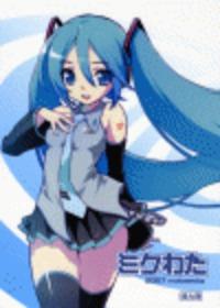 Mikuwata Cover
