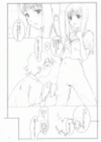 Miyuki-san to Ocha Kai Sample