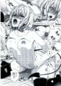 Momoiro Operation Sample