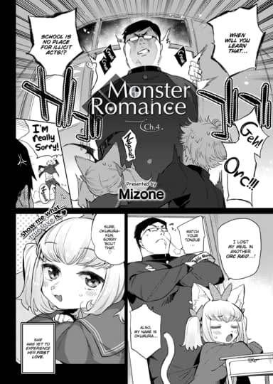 Monster Romance Ch. 4 Cover