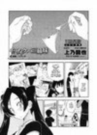 Mozaiku x Sanshimai - Chapter 3 Cover