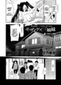 Mozaiku x Sanshimai - Chapter 1 Sample