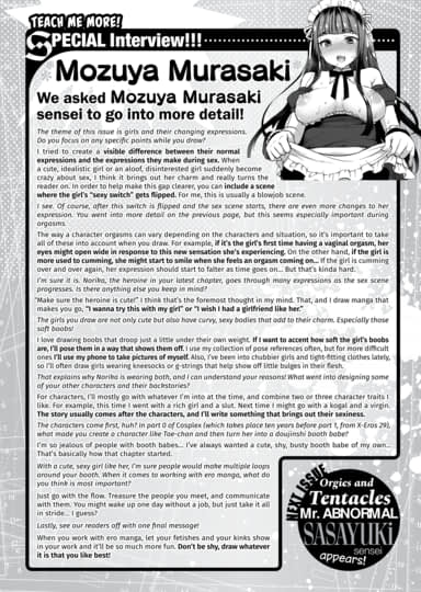 Mozuya Murasaki Interview! One Point Advice Corner #33 Sample