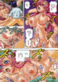 Muchi Muchi Angel Vol. 11 Sample