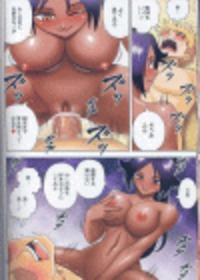 Muchi Muchi Angel Vol. 13 Sample
