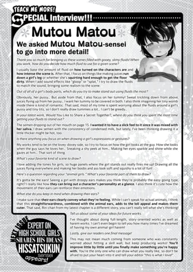Mutou Mato Interview! One Point Advice Corner #57 Sample