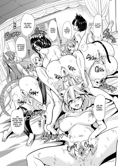My Harem in Another World 4 - Eight-Way Huge Cat Orgy! Sample