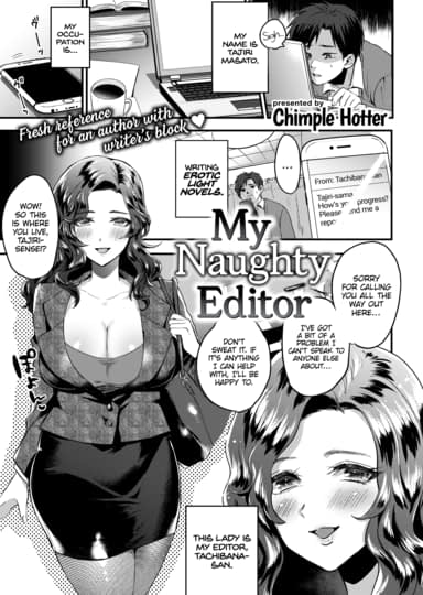 My Naughty Editor Cover