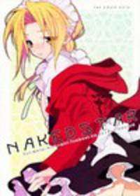 Nakedstar Cover