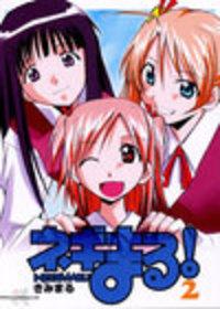 Negimaru 2 Cover