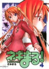 Negimaru 4 Cover