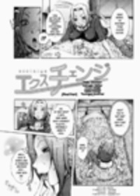 Nenchaku Taishitsu - Chap 05 - Exchange Part 2 Cover
